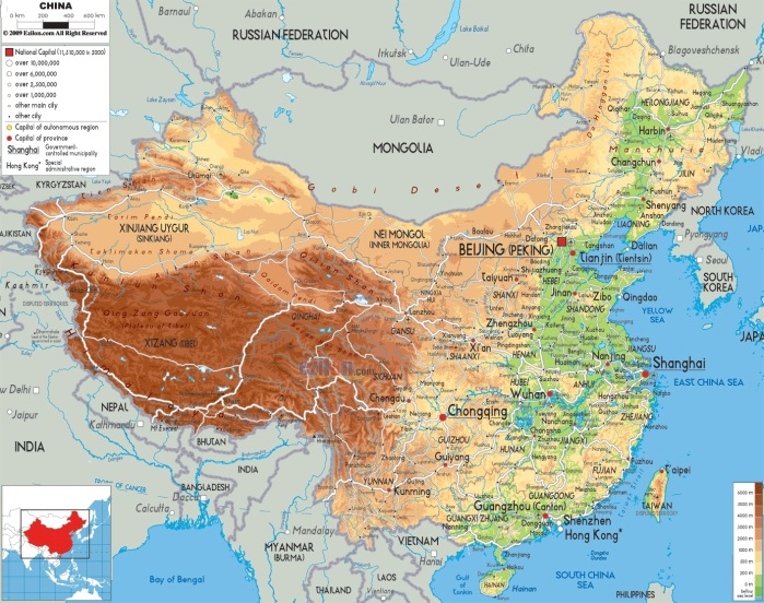 Modern China History Epistle Of Dude